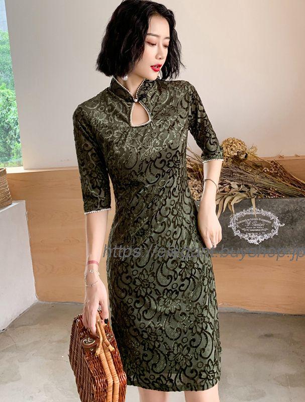 チャイナドレス チャイナ風ワンピース 改良型チャイナドレス 五分袖 大きいサイズ s m l ll 3l 民国風 チャイナ風服 中華服 パーティー 二次会 女子会 同窓会 ベルベット グリーン 緑 elegant 美しいドレス ドレス チャイナドレス