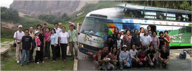 http://www.taiwantourbus.com.tw//Schdule/Content/?id=97    Taroko Gorge Tour(Half-day - 6 hours) $ 650 / person    Meeting point→ Pass by Jinheng Park,Swallow Grotto → Tiansiang lunch (excluded) → Stroll through Tunnel of Nine Turns → Changchun Shrine → Cisingtan → Return
