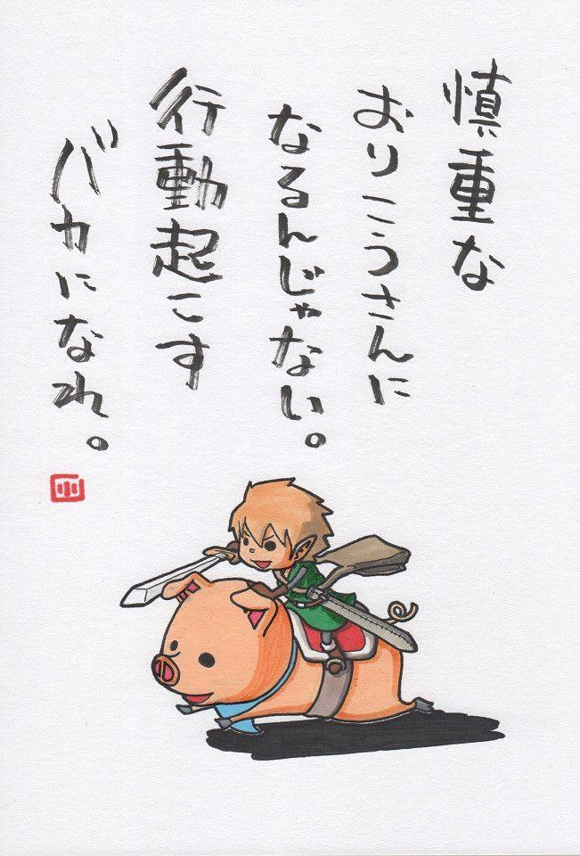 ヤポンスキー こばやし画伯オフィシャルブログ「ヤポンスキーこばやし画伯のお絵描き日記」Powered by Ameba-90ページ目