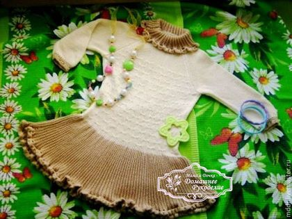 Одежда для девочек, ручной работы. Ярмарка Мастеров - ручная работа. Купить платье для девочки Бамбучча. Handmade. Бежевый, милое платье
