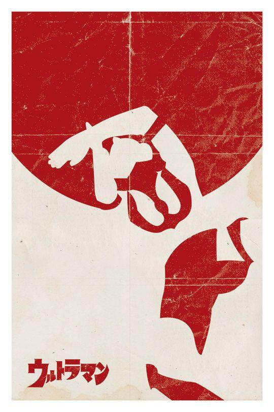 Ultraman 12x18 Poster by BubblegumPrints, $20.00