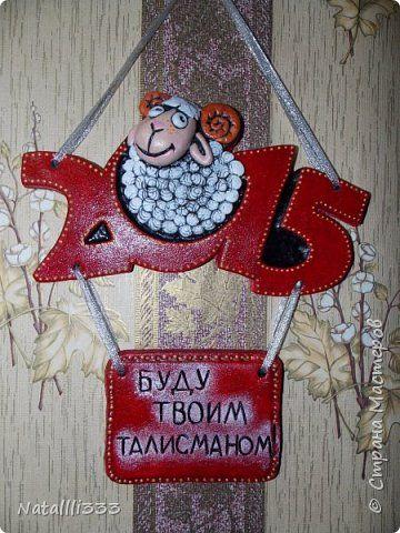 Картина панно рисунок Новый год Лепка Еще пополнение   Тесто соленое