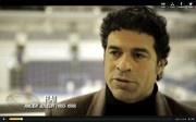 PSG : Regardez PARC le Documentaire en streaming vidéo ici (1h10 mins)