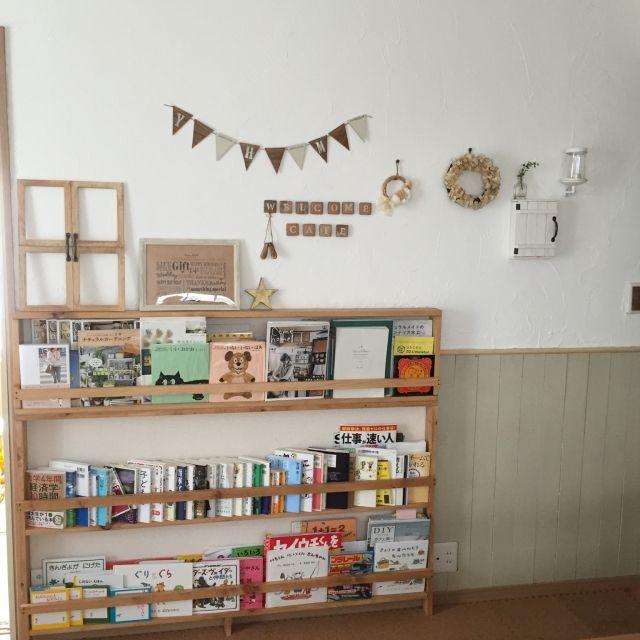 maharuさんの、棚,DIY,モモナチュラル,カフェ風,セリア,リース,本棚DIY,建売住宅,漆喰壁DIY,ナチュラルが好き,ブログやってます(ू•‧̫•ू⑅),のお部屋写真
