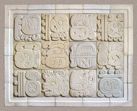 MAYAN GLYPH TILES by michaelgoard....textural, tone on tone, soothing and interesting :)