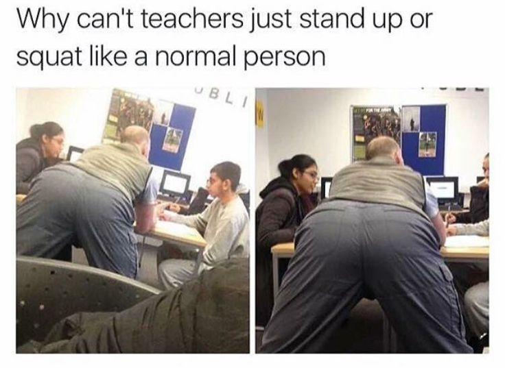 My Teachers Butt