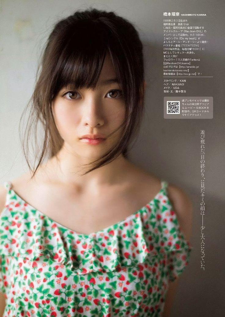 [HOT] Một vài hình ảnh HD của người đẹp Kanna Hashimoto (Nhật Bản)