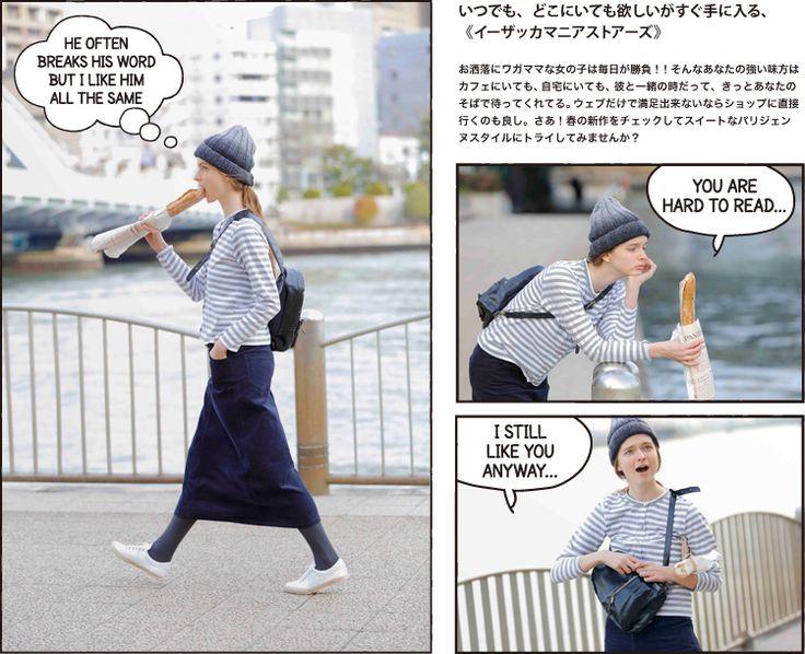 Image from http://image.rakuten.co.jp/e-zakkamania/cabinet/magazine/140312fudge_coorde1.jpg.