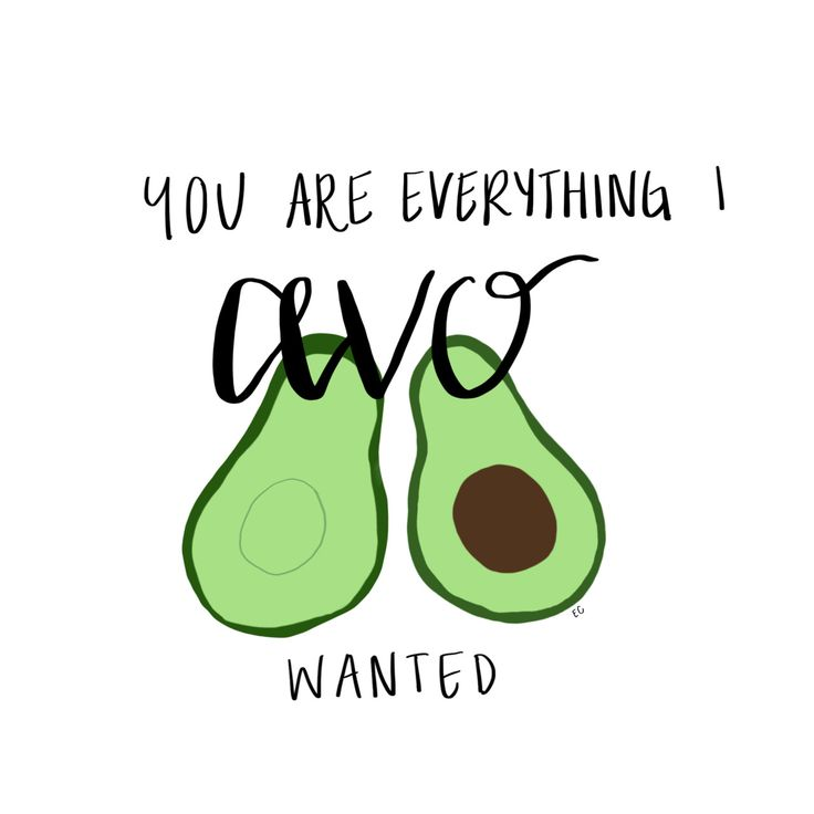 Valentine Pun Lines With Guacamole