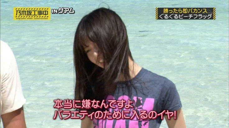乃木坂46 齋藤飛鳥 Nogizaka46 Saito Asuka 乃木中