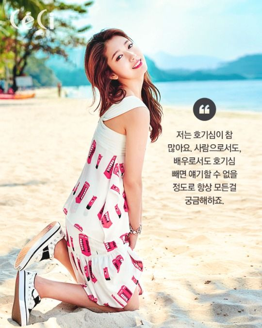 Park Shin Hye for Ceci Magazine