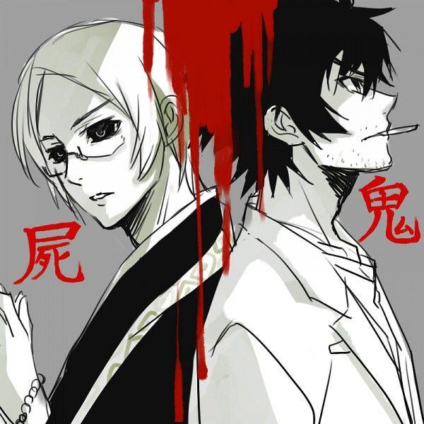 Mangareader Horror: 3658 Best Images About Animeniac + Mangaholic On Pinterest
