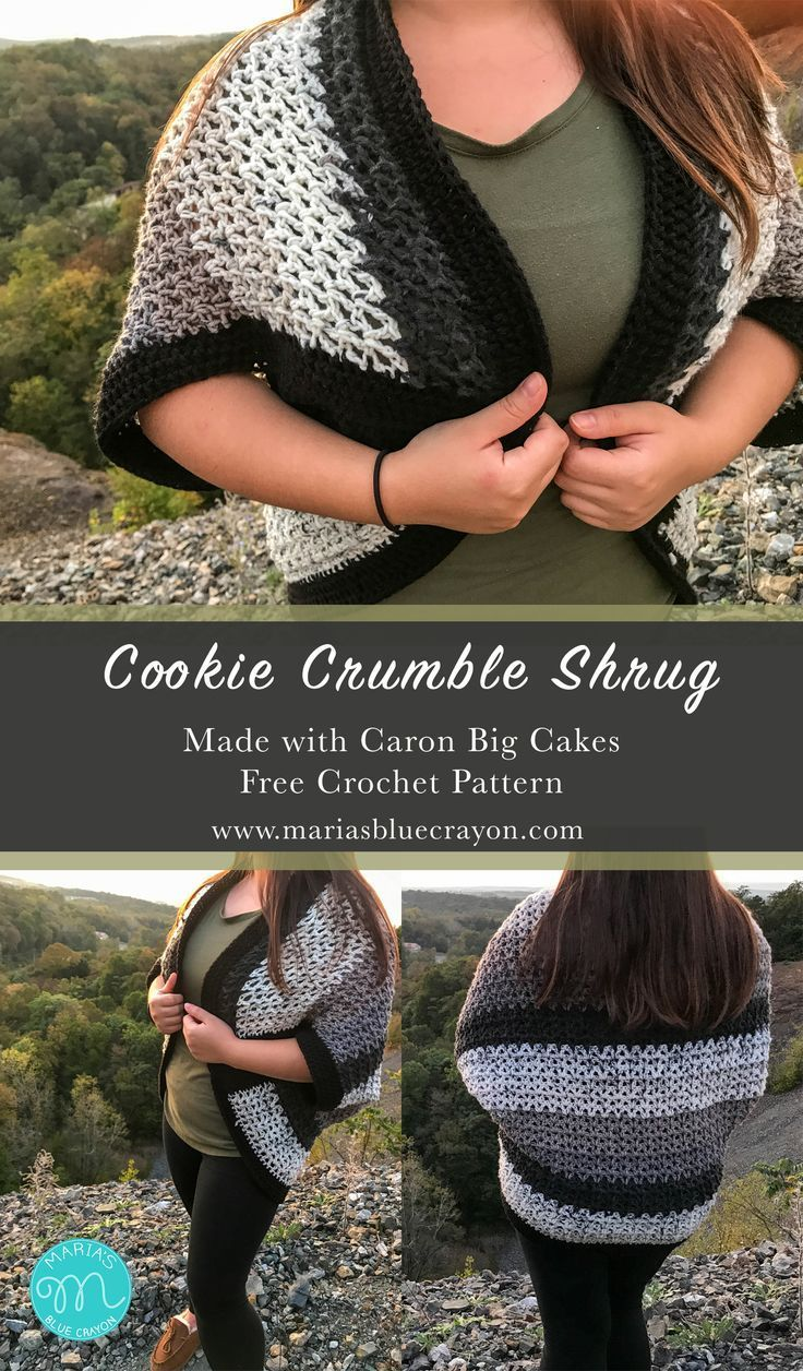 Cookie Crumble Shrug | Free Crochet Pattern using Caron Big Cakes | Pattern in multiple sizes: small, medium, large