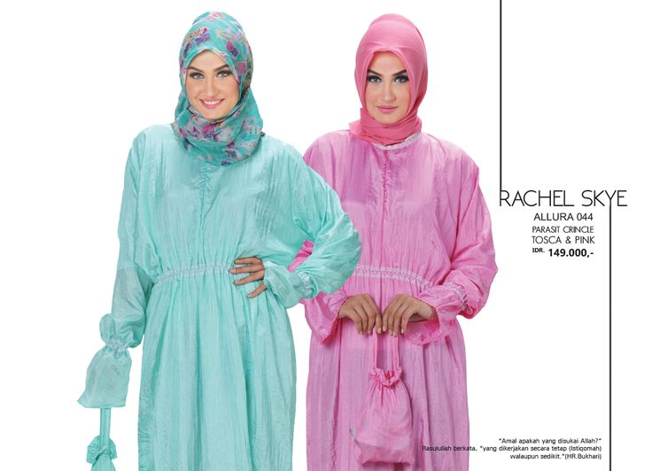 Rachel Skye - Allura 044 Parasit Crincle  Tosca & Pink AVAILABLE only IDR 149.000,-