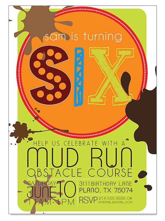 Mud Run Obstacle Course Birthday Invitation Printable