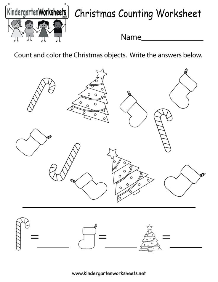 best 25 christmas worksheets ideas only on pinterest christmas math worksheets seasons. Black Bedroom Furniture Sets. Home Design Ideas