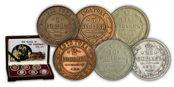 Kompletní sada 6 historických mincí z období vlády posledních Romanovců