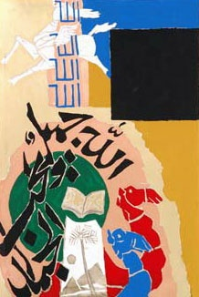 http://futurenetads.hubpages.com/hub/M-F-Hussain-Paintings