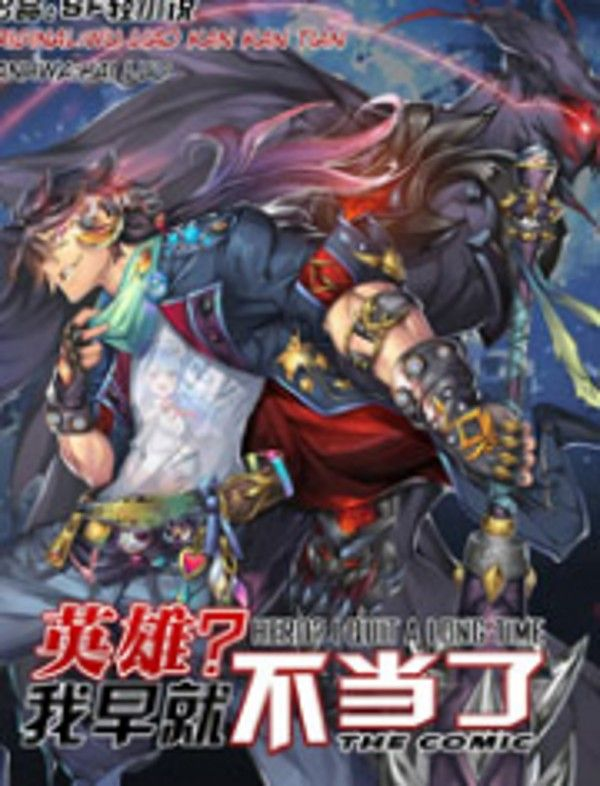 Read Hero I Quit A Long Time Ago Chapter 10 Online Free And High Quality At Mangakakalot Com Fast Loading Speed Unique Reading Ty Manga To Read Hero I Quit