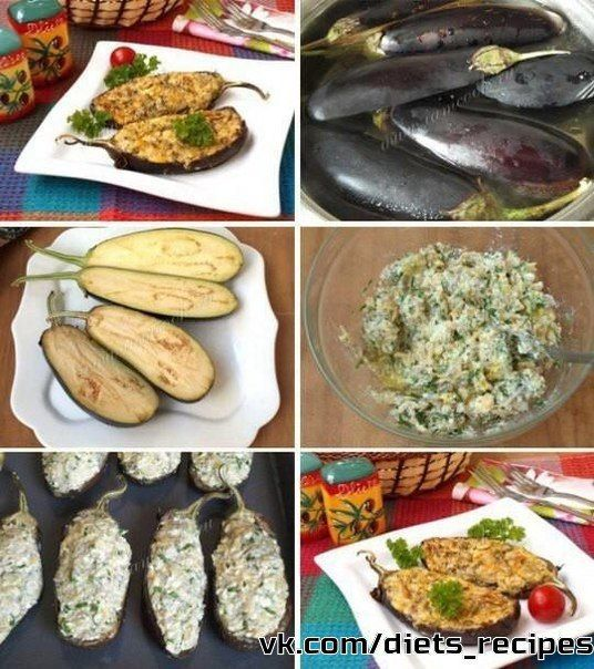 Eggplant with cheese and curd