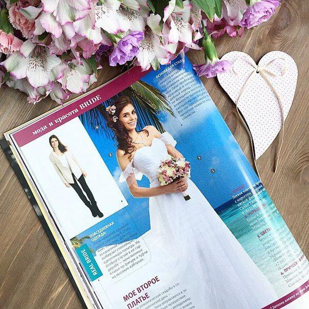 Свадебный журнал BRIDE #BRIDE #Wedding #Magazine