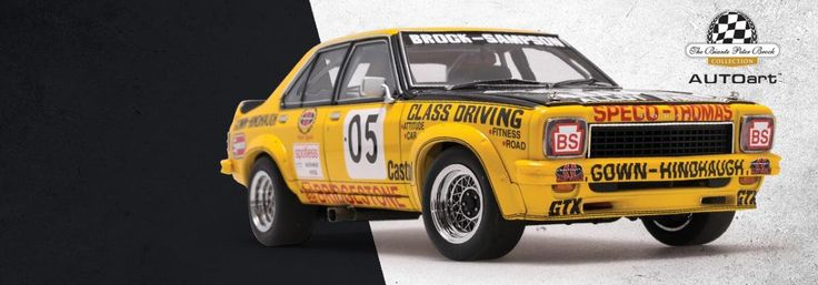 Car Models of Braidwood maintains one of the largest collections of diecast model Cars in Australia. Check out their offer today! http://www.carmodels.com.au/