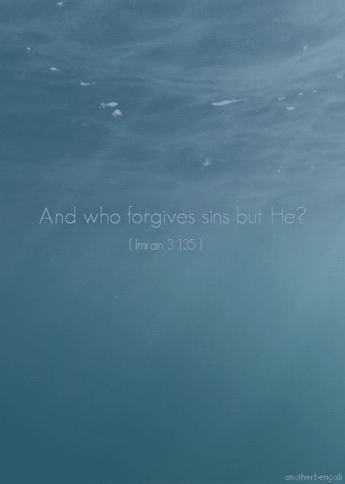 And who forgives sins but He? (Animation)