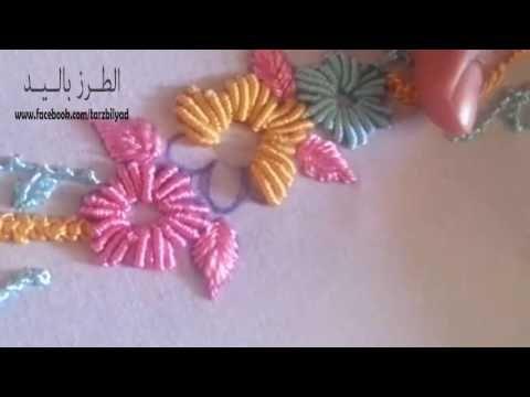 تقنية الدويدة بالاضافة الى طريقة برم خيط التطريز بالصوت و الصورة - YouTube