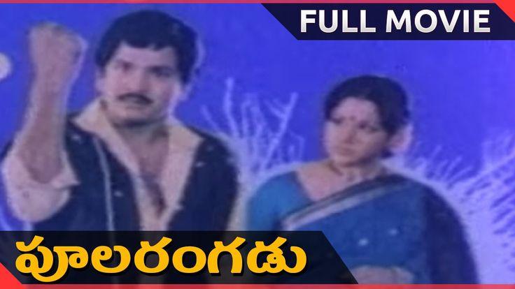 Watch Poolarangadu Full Length Comedy Movie || Rajendra Prasad, Vanisri, Ashwini Free Online watch on  https://www.free123movies.net/watch-poolarangadu-full-length-comedy-movie-rajendra-prasad-vanisri-ashwini-free-online/