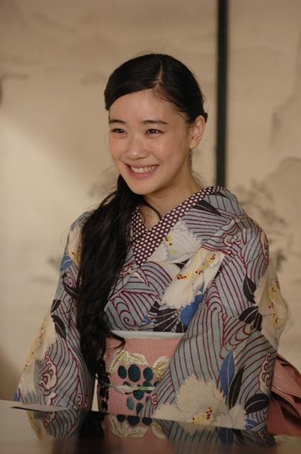 Yu Aoi - Taisho roman