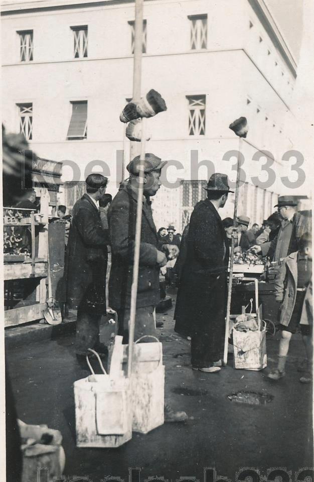 Ασπριτζήδες μπροστά στο Δημαρχείο της Αθήνας την περίοδο της κατοχής, 1943