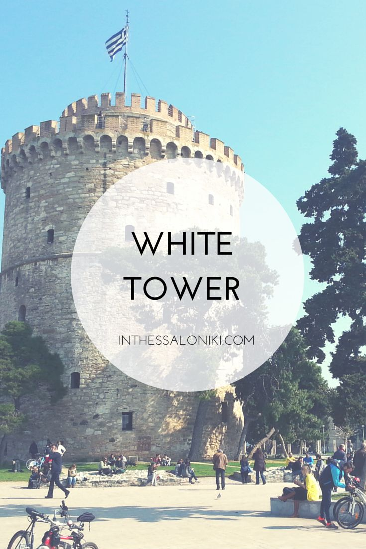 ● The White Tower is the most popular monument of Thessaloniki & symbol of the city because of its prominent position, long history and medieval architecture ● O Λευκός Πύργος είναι το πιο γνωστό αξιοθέατο της Θεσσαλονίκης και σύμβολο της πόλης λόγω της θέσης του, της ιστορίας του και της μεσαιωνικής αρχιτεκτονικής του