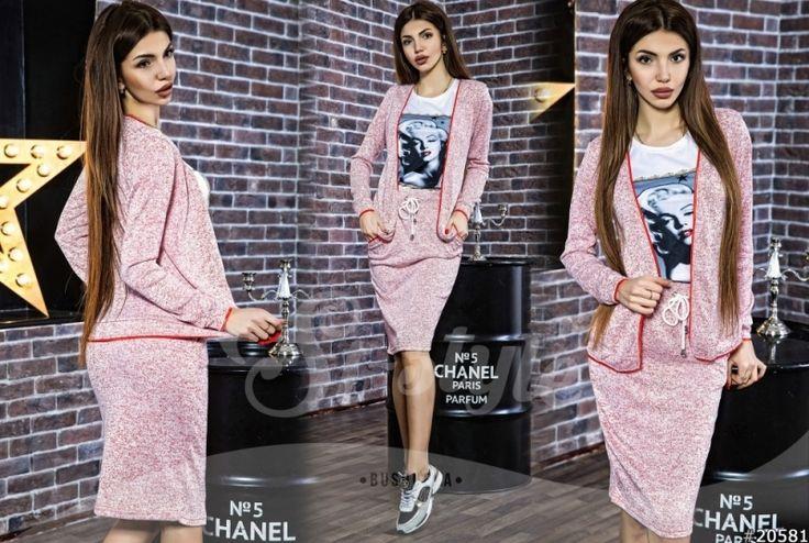 Повседневный женский юбочный костюм тройка розовый меланж