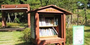 숲속 도서관에 대한 이미지 검색결과