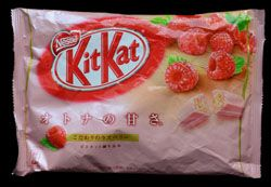 http://candycritic.org/kit kat raspberry.htm