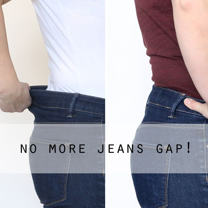 Learn how to fix your jeans so they don't gap or sag (or show crack when you sit down!). Easy sewing tutorial. How to take in or make the waistband smaller.
