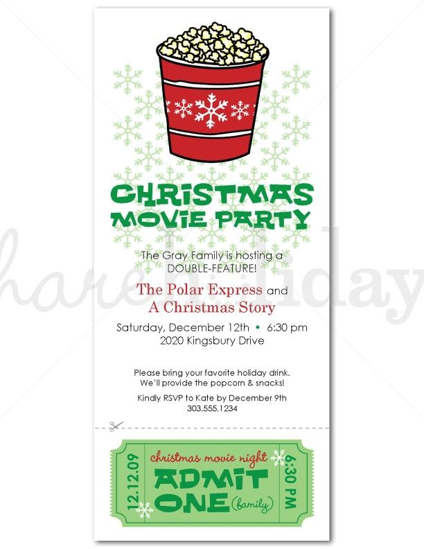 Christmas Movie Party Invitation | NEXT YEAR A MOVIE?