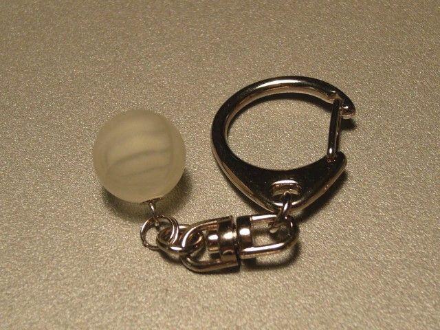 http://www.glass-sphere.com/katalog/159_rozsvitte-to-s-nami-1049.jpg