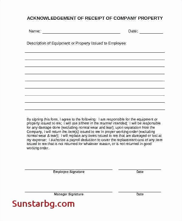 Missing Receipt Form Template Best Of Missing Receipt Affidavit Form Beautif Homeschool Lesson Plans Template Weekly Lesson Plan Template Letter Templates Free