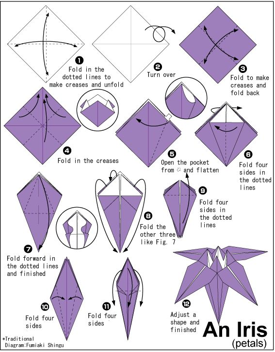 Fold Paper Into Flower