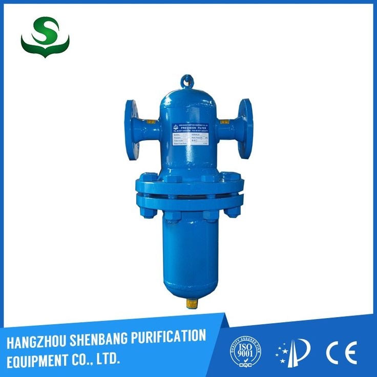 Brand new Compressed Air Filter made in China for air compressor