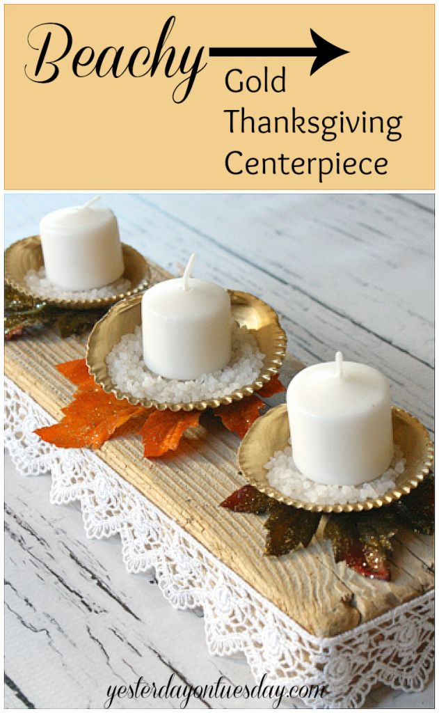 DIY Gold Thanksgiving Centerpiece