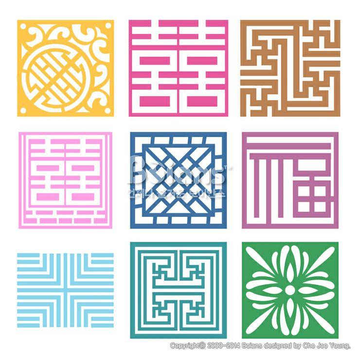 격자 무늬문양 세트. 기하학 패턴, 한국 전통문양 패턴디자인. (BPTD020167) Plaid Symbol sets. Geometric Pattern Design. Korean traditional Pattern is a Pattern Design. Copyrightⓒ2000-2014 Boians.com designed by Cho Joo Young.