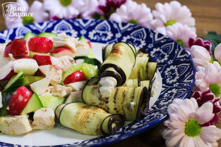 Салат с индейкой и огурцом и рулетики из баклажана