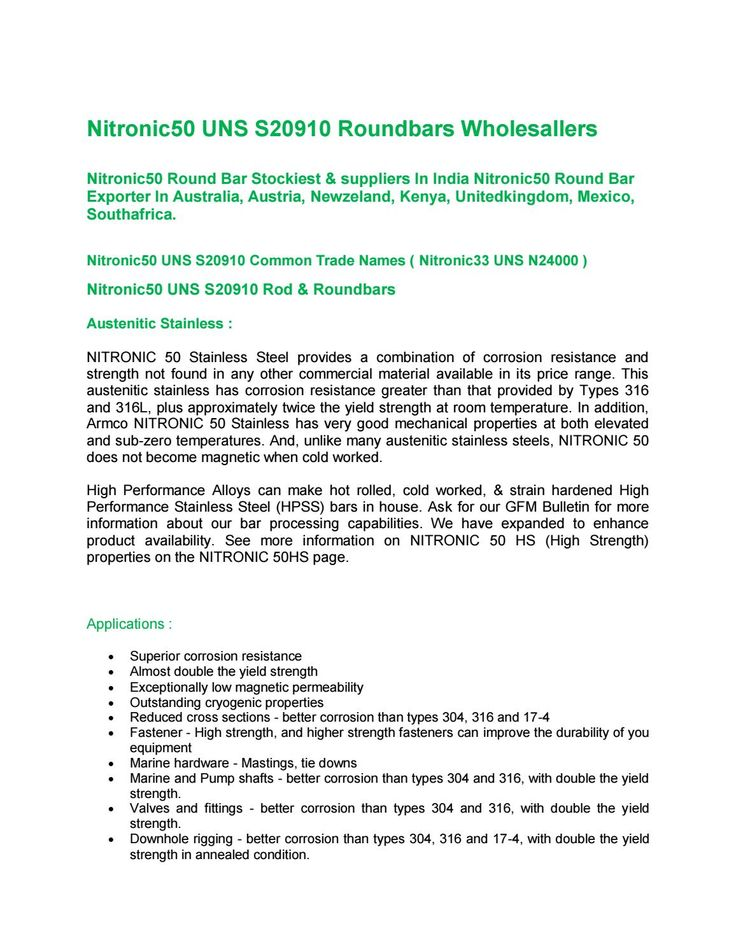 Nitronic50 UNS S20910 Roundbars Wholesallers