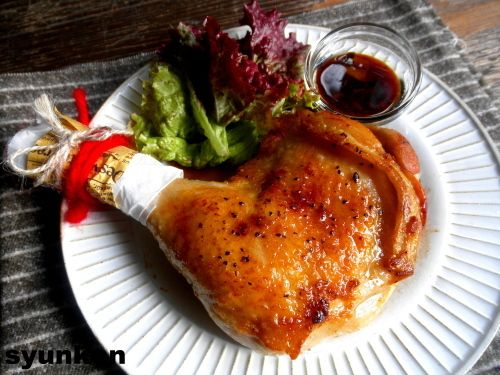 【簡単!!】クリスマスに*フライパンでローストチキン | 山本ゆりオフィシャルブログ「含み笑いのカフェごはん『syunkon』」Powered by Ameba