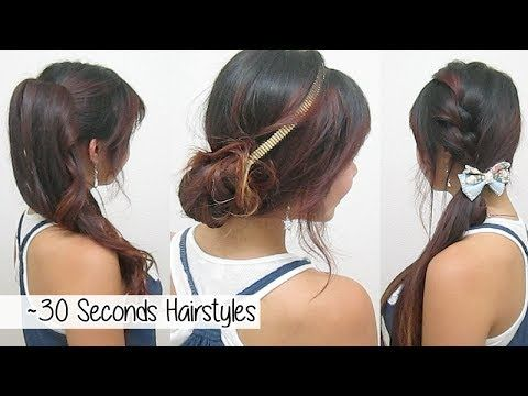 Image Result For Fishtail Braided Updo Hairstyle E Cute Quick And Easy Hair Tutorial Youtube