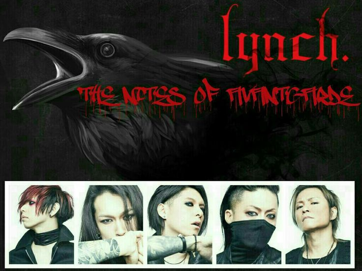 lynch.「THE NITES OF AVANTGARDE 」