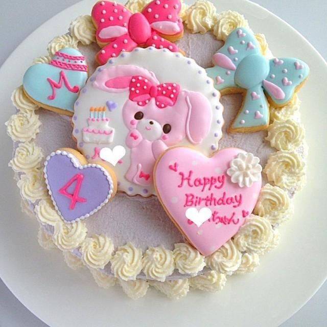 お友達ママの依頼で娘ちゃんのバースデーケーキを作らせていただきました♪娘ちゃんの大好きなぼんぼんりぼんちゃんでりぼん、ハート、お花、レースを盛り込んだコテコテの!という依頼だったのでこんな感じに(^^) - 44件のもぐもぐ - ぼんぼんりぼんちゃんバースデーケーキ by chezblanca