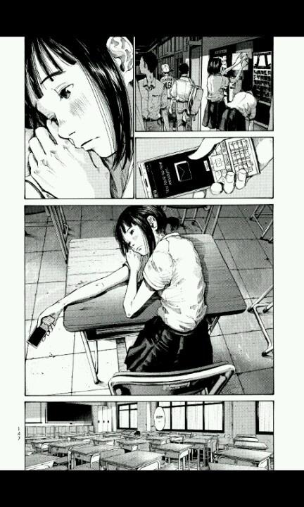 ©Inio Asano